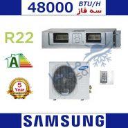 داکت اسپلت ساده سامسونگ 48000 با گاز مبرد R22