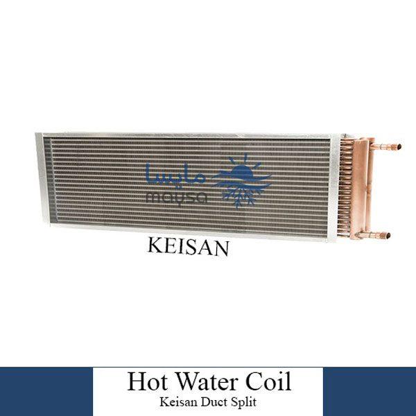 کویل آب گرم کیسان