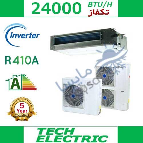 داکت اسپلیت اینورتر تک فاز تک الکتریک 24000