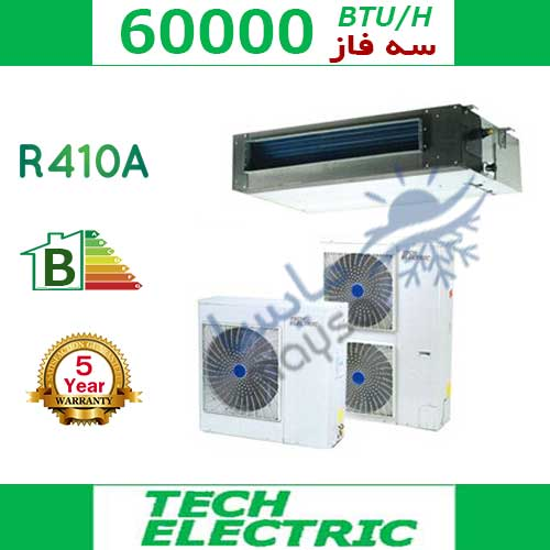 داکت اسپلیت ساده سه فاز تک الکتریک 60000