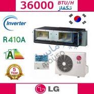 داکت اسپلیت اینورتر ال جی 36000 تک فاز ساخت کره