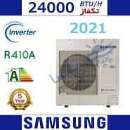داکت-اسپلیت-اینورتر-سامسونگ-24000-واردات-2021