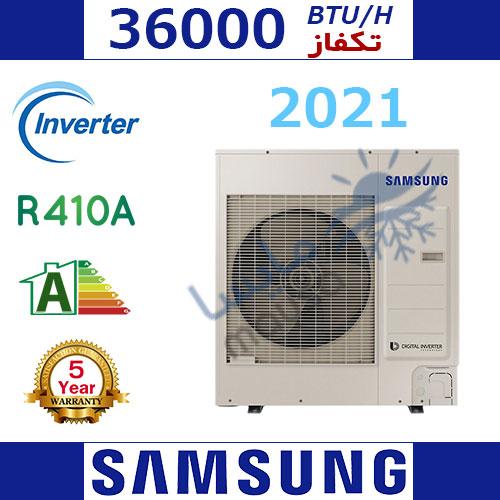 داکت-اسپلیت-اینورتر-سامسونگ-36000-واردات-2021