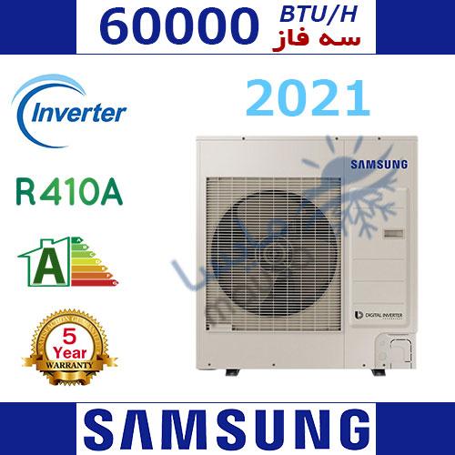 داکت-اسپلیت-اینورتر-سه-فاز-سامسونگ-60000-واردات-2021